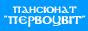 Проживание в Прикарпатье 38(044)229-87-89
